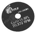 APPLE ARCHERY PRODUCTS LLC Apple Black Reinforced Cutoff Blade