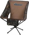 AMERISTEP Compaclite Tellus Chair Realtree Xtra
