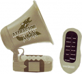 HUNTERS SPECIALTIES INC HS Attractor Max Predator Call w/Remote