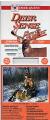 DEER QUEST Deer Sense Combo Bucket 12 Pack